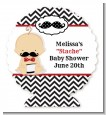 Little Man Mustache Black/Grey - Personalized Baby Shower Centerpiece Stand thumbnail
