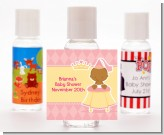 Little Princess African American - Personalized Baby Shower Hand Sanitizers Favors