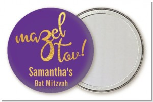 Mazel Tov - Personalized Bar / Bat Mitzvah Pocket Mirror Favors