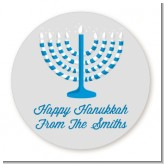 Menorah - Round Personalized Sticker Labels