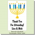Menorah - Custom Rectangle Hanukkah Sticker/Labels thumbnail