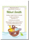 Noah's Ark - Baby Shower Petite Invitations