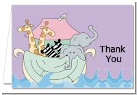 Noah's Ark Twins - Baby Shower Thank You Cards
