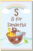 Noah's Ark - Personalized Baby Shower Nursery Wall Art