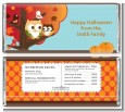 Owl - Fall Theme or Halloween - Personalized Baby Shower Candy Bar Wrappers thumbnail