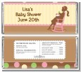 Pickles & Ice Cream - Personalized Baby Shower Candy Bar Wrappers thumbnail