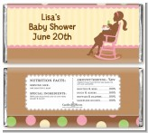 Pickles & Ice Cream - Personalized Baby Shower Candy Bar Wrappers