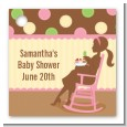 Pickles & Ice Cream - Personalized Baby Shower Card Stock Favor Tags thumbnail