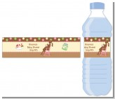 Pickles & Ice Cream - Personalized Baby Shower Water Bottle Labels