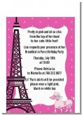 Pink Poodle in Paris - Birthday Party Petite Invitations