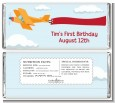 Airplane in the Clouds - Personalized Birthday Party Candy Bar Wrappers thumbnail