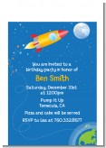 Rocket Ship - Baby Shower Petite Invitations