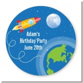 Rocket Ship - Round Personalized Birthday Party Sticker Labels