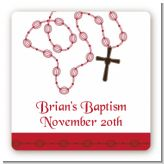 Rosary Beads Maroon - Square Personalized Baptism / Christening Sticker Labels