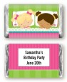 Slumber Party with Friends - Personalized Birthday Party Mini Candy Bar Wrappers thumbnail