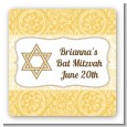 Jewish Star of David Yellow & Brown - Square Personalized Bar / Bat Mitzvah Sticker Labels thumbnail