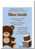 Teddy Bear - Birthday Party Petite Invitations