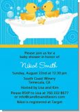 Twin Duck - Baby Shower Invitations