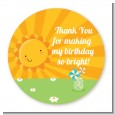 You Are My Sunshine - Round Personalized Birthday Party Sticker Labels thumbnail